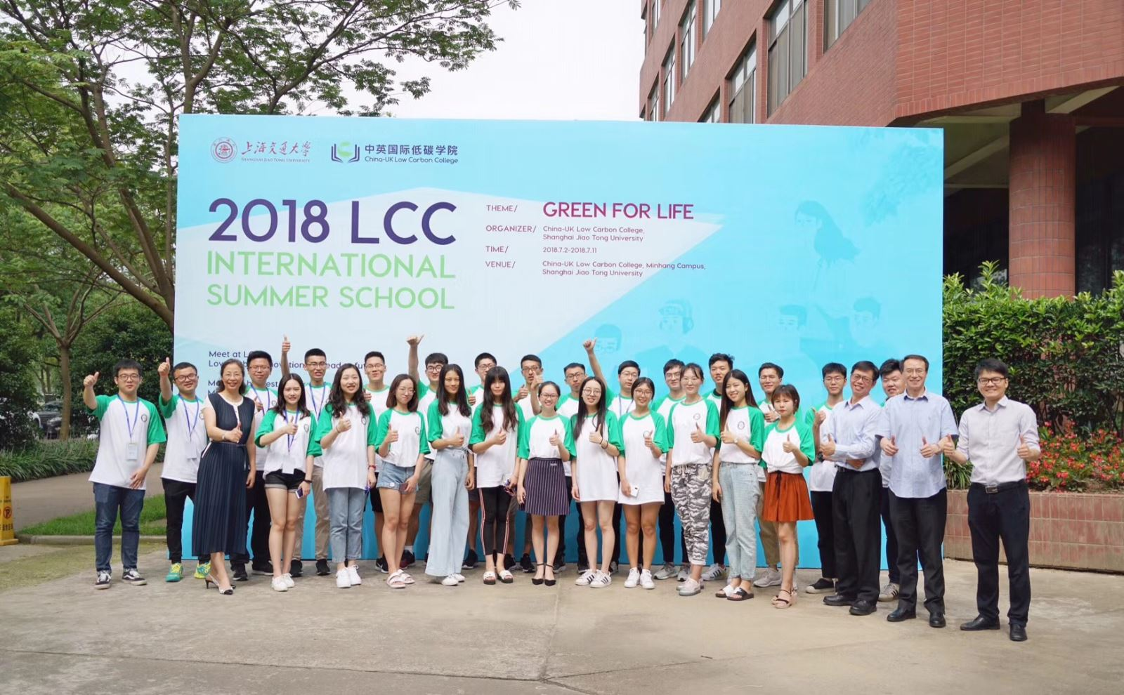 Lcc Held The Green For Life 2018 International Summer School Opening Ceremony